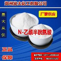 N-乙酰半胱氨酸生产,N-乙酰半胱氨酸价格