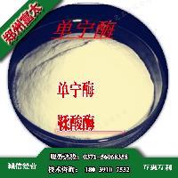 食品级单宁酶价格,单宁酶生产厂家