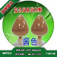 食品级复合风味蛋白酶生产厂家