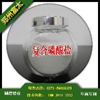 食品级复合磷酸盐价格,复合磷酸盐生产厂家