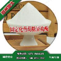 谷氨酰胺生产,谷氨酰胺价格