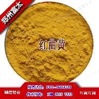 食品级红曲黄价格,红曲黄生产厂家