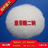 肌苷酸二钠生产厂家