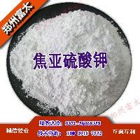 焦亚硫酸钾价格