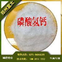 食品级磷酸氢钙制造商