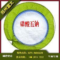 磷酸五钠价格
