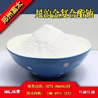 尼泊金复合酯钠生产厂家,尼泊金复合酯钠价格