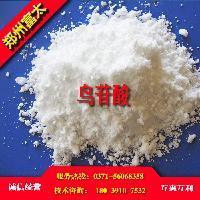 食品级鸟苷酸价格,鸟苷酸生产厂家