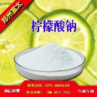 柠檬酸钠价格