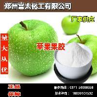 苹果果胶生产厂家苹果果胶哪里卖