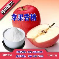 苹果香精价格
