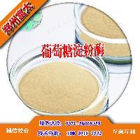 葡萄糖淀粉酶价格