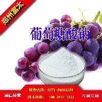食品级葡萄糖酸钠生产厂家