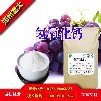 食品级氢氧化钙生产厂家