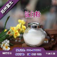 钛白粉生产厂家,钛白粉价格
