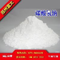 碳酸氢钠价格