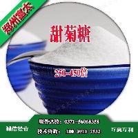 甜味剂甜菊糖生产厂家 .