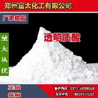 食品级透明质酸河南郑州生产厂家