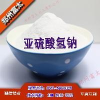 亚硫酸氢钠价格