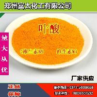 食品级叶酸价格,叶酸生产厂家