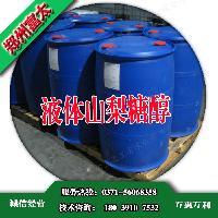 液体山梨糖醇生产厂家