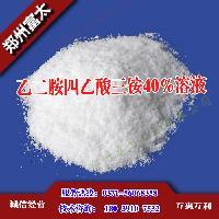 乙二胺四乙酸三铵40%溶液价格