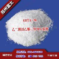 乙二胺四乙酸三钾50%溶液价格