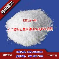 乙二胺四乙酸四钾50%溶液价格