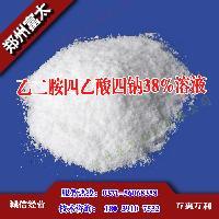 乙二胺四乙酸四钠38%溶液价格