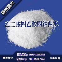 EDTA-4Na乙二胺四乙酸四钠价格