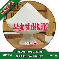 异麦芽酮糖醇生产厂家,异麦芽酮糖醇厂家