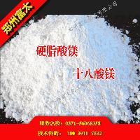 硬脂酸镁生产厂家,硬脂酸镁价格