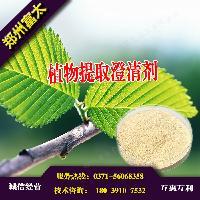 植物提取澄清剂价格