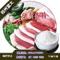 猪肉香精价格