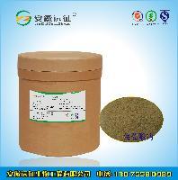 浙江食品級 海藻酸鈉批發  量大從優