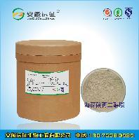江苏南京海藻酸丙二醇酯(PGA)厂家