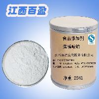 食品级焦磷酸钠生产厂家