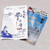 风干牛肉包装袋食品用高温蒸煮铝箔袋