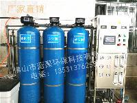 二级反渗透设备、纯水设备 工业超纯水设备