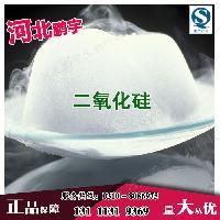 河北邯郸二氧化硅生产厂家