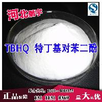 生产厂家TBHQ。