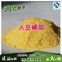 优质大豆卵磷脂大豆磷脂价格,大豆卵磷脂大豆磷脂生产厂家