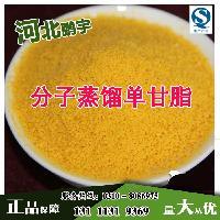 河北邯郸改性大豆磷脂生产厂家