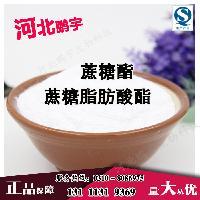 优质蔗糖酯价格,蔗糖酯生产厂家