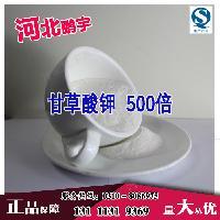河北邯郸甘草酸钾生产厂家