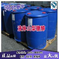 优质液体山梨糖醇价格,液体山梨糖醇生产厂家