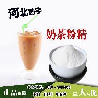食品级奶茶粉精