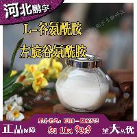 食品级L-谷氨酰胺生产