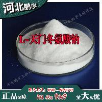 生产厂家L-天门冬氨酸。