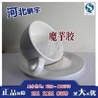 魔芋粉 增稠剂 葡甘露聚糖 粘度3万 魔芋代餐魔芋胶